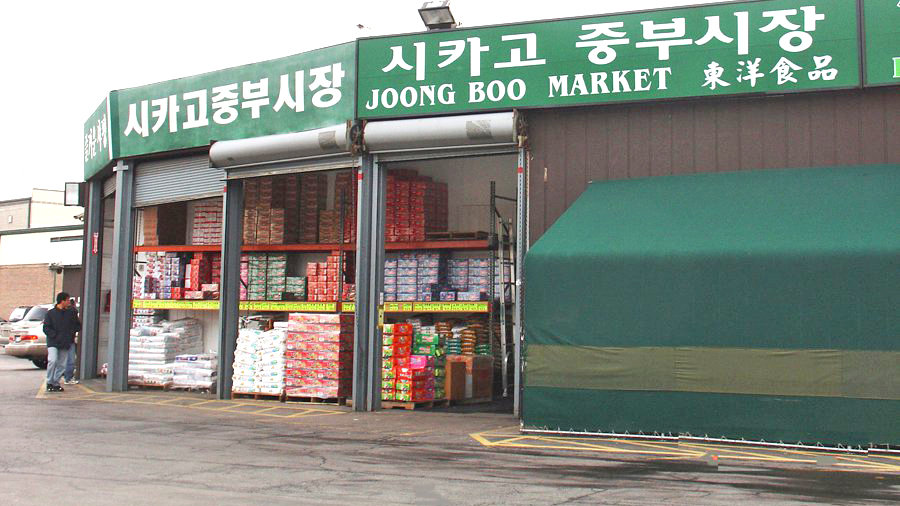 Joong Boo cover image