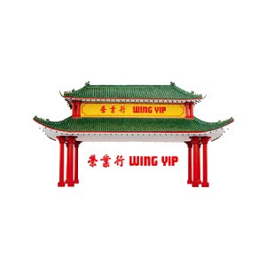 Wing Yip Cricklewood logo image