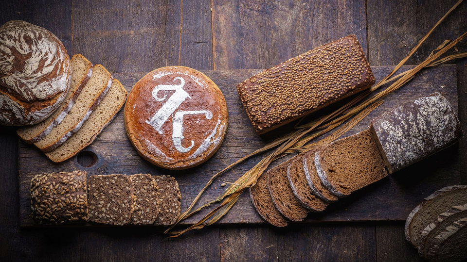 Karaway Bakery cover image
