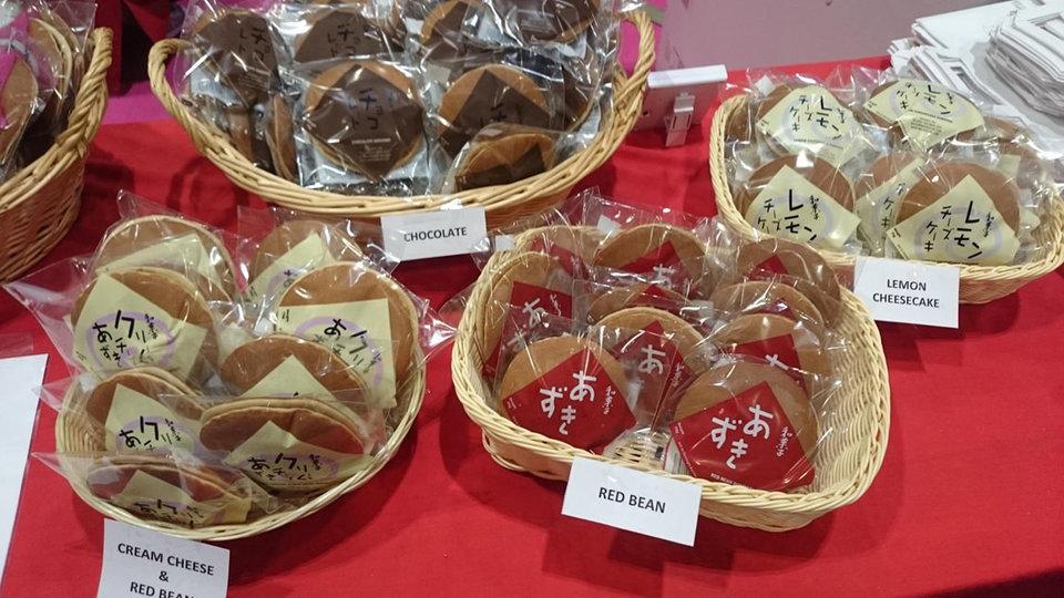 Wagashi Bakery cover image