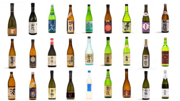 World Sake Imports UK cover image